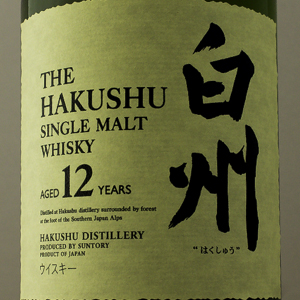 Whisky Japon Suntory Hakushu 12 ans Single Malt 43%