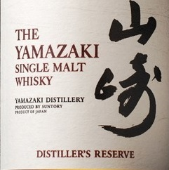 Whisky Yamazaki Distiller's Reserve 43° Single Malt