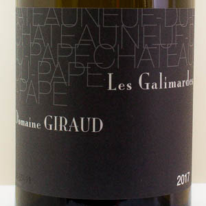Châteauneuf Du Pape Domaine Giraud 2017 Blanc