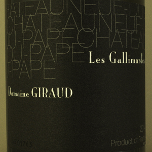 Châteauneuf Du Pape Domaine Giraud 2014 Blanc