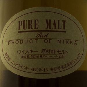 Whisky Japon Nikka Red Pure Malt 43%