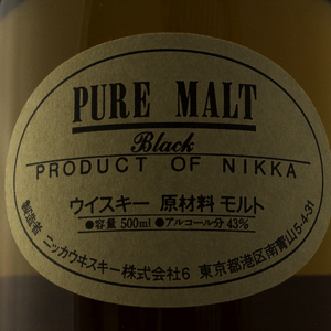 Whisky Japon Nikka Black Pure Malt 43%
