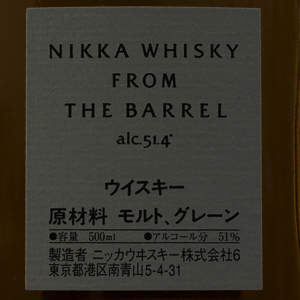Whisky Japon Nikka Blend From the Barrel 51,4%