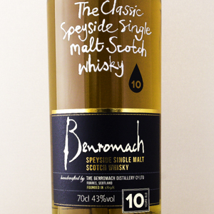 Whisky Ecosse Benromach 10 ans 43%
