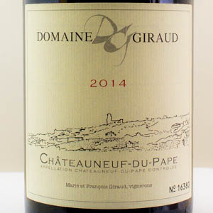 Châteauneuf Du Pape Domaine Giraud 2014 Rouge
